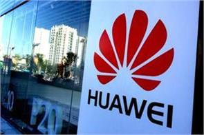 china threaten india if huawei is stopped then will have to bear heavy loss