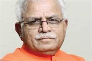 cm manohar lal will go to delhi with his ministers to attend the funeral