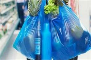 polythene ban in south delhi area from august 16