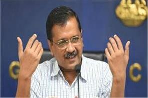 kejriwal special appeal to delhiites for prevention of dengue