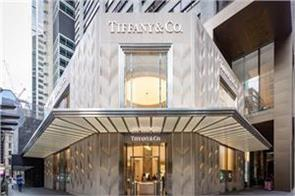 tiffany co store will soon open in india know 10 things related to this brand