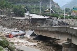 7 killed 24 missing due to heavy rain in china