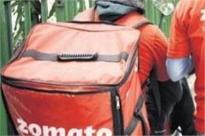zomato hindu staff refuses to deliver beef