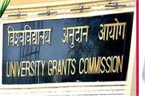 ugc is emphasizing on improving the quality of higher education