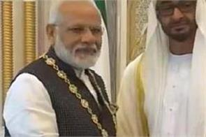 pm narendra modi to receive uae s highest civilian award today