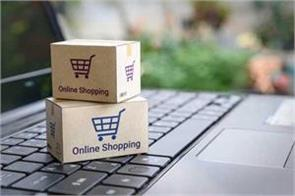 draft guidelines protecting e commerce companies from tightening screws