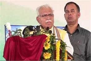 cm manohar gave controversial statement on mangala pandey