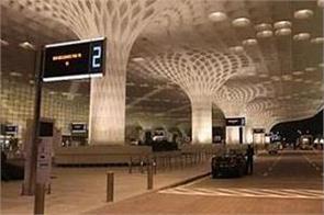 indira gandhi airport custom officers gold sticks 3 crore 9 kg smuggling