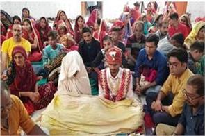 pakistani groom came to india and got married
