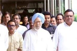 manmohan singh filed nomination for rajya sabha by election from rajasthan