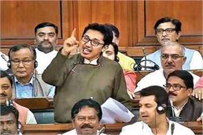 when the mp from ladakh showed the mirror to the congress