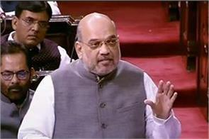 i can not treat farooq abdullah amit shah