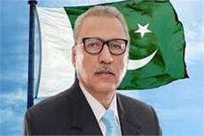 pakistan president alvi says  kashmiris and pakistanis are one
