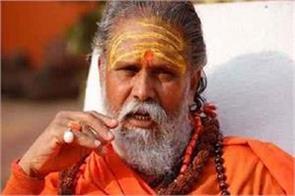 the stream of harmony will now flow from kashmir narendra giri