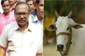 if flute is played like lord krishna cow will give more milk bjp leader