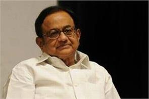 chidambaram off his mobile and disappeared