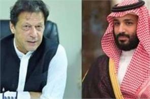 imran second time spoke to saudi king on kashmir issue
