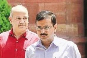 kejriwal reached delhi hc on vijender gupta defamation case