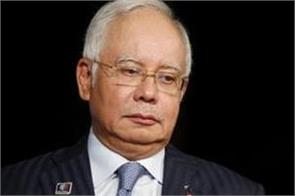 malaysian ex pm najib s trial postponed by court