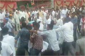 bjp groups fight before reaching cm khattar jan ashirwad yatra in kathal