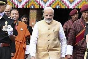 pm modi received a rare gift in bhutan
