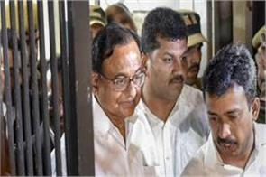 inx media case p chidambaram to be in cbi custody till september 2