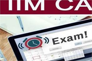 iim cat 2019 registration common admission test 2019 registration