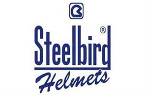 helmet company steelbird offered to plant in jammu and kashmir