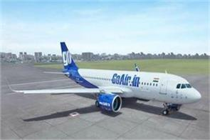 goair topped 11th consecutive month in time to fly