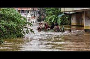 heavy rain warning in kerala red alert issued