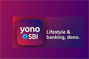 sbi will establish one million yono cash points