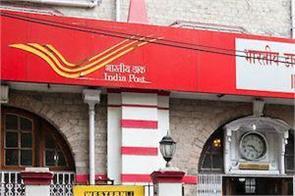 punjab postal circle recruitment 2019 for gramin dak sevak