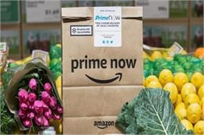 now you can order food from amazon