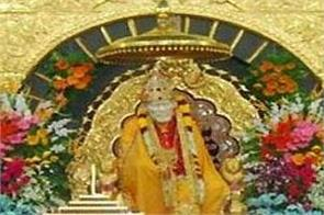 saibaba trust floods maharastra 10 crore help chief minister relief fund