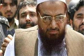 hafiz saeed held guilty by pakistan court case gujrat shift