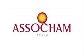 hope to cut interest rates by half a percent says assocham
