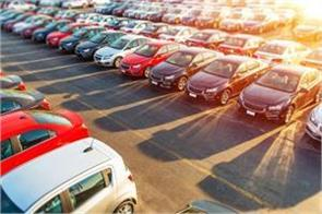 companies offering huge discounts on vehicles and attractive offers