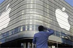 after the government changes fdi rules apple will sell iphone ipad online