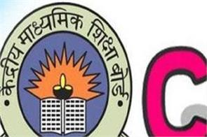 cbse board exams 2020 here are dates for 10th and 12th practical and mains