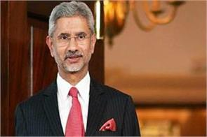 foreign minister jaishankar arrived in china