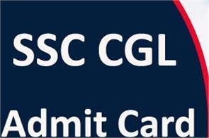 ssc cgl tier ii exam admit card released