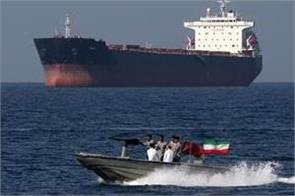 iran seizes foreign oil tanker in gulf