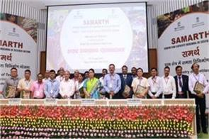 ministry of textiles will make 4 lakh people empowered