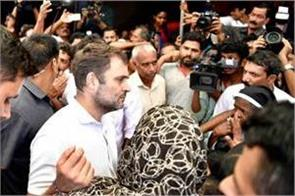 rahul gandhi was impressed by a little girl