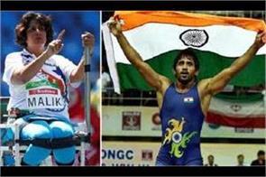 bajrang and deepa will be khel ratna 19 players gets arjuna award