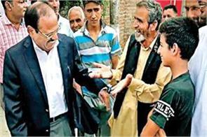 nsa ajit doval carried out air survey in jammu and kashmir