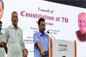 deshbhakti curriculum delhi school delhi government cm kejriwal news