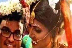 unique love story of two transgenders