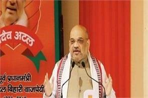shah held a meeting with election in charge of four states
