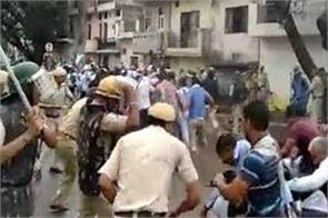 police lathi charge charged protesters who encroach on cm house